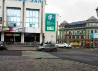 Киноконцертный зал «Уникс»